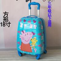 儿童拉杆箱书包宝宝行李箱男小型箱子女童卡通旅行箱皮箱18寸16寸