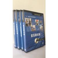 供电职业技能培训系列片:变压器试验――高压电气试验4DVD 电力教育培训学习视频