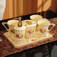 欧式陶瓷卫浴五件套卫生间洗漱套装浴室用品漱口杯情侣六件套结婚 芙蓉纹 6件套(礼盒)