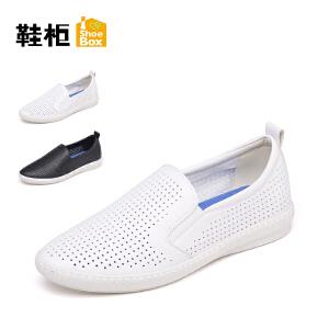 达芙妮集团 鞋柜秋款镂空透气柔软小白鞋乐福鞋