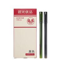 晨光优品系列 AGPA1701 0.5mm全针管 中性笔 水笔