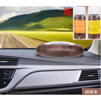 车载香水座摆件车内车用香薰持久淡香固体香膏创意汽车装饰用品