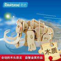 若态3d立体拼图拼板儿童益智木制玩具声控猛犸象拼装模型A400