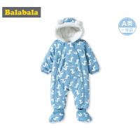巴拉巴拉婴儿连体衣秋冬0-3个月新生儿衣服宝宝爬爬服潮服男哈衣