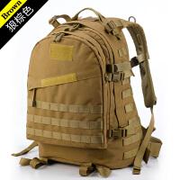 雅科达登山包男女双肩包徒步户外旅行防水背包战术背包45L 45升()