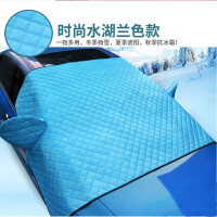 双龙路帝车前挡风玻璃防冻罩冬季防霜罩防冻罩遮雪挡加厚半罩车衣