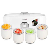 nathome/北欧欧慕 NSN601 家用玻璃分杯自制酸奶 全自动酸奶机