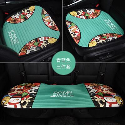 汽车坐垫四季凉垫透气单片三件套夏天冰丝坐垫单座垫卡通可爱