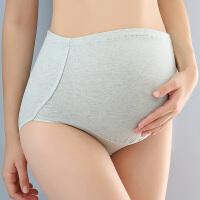 托腹透气怀孕期内衣短裤头女 4条孕妇内裤棉裆大码高腰