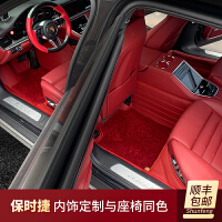 适用于20款保时捷新卡宴coupe帕拉梅拉玛卡718 911全包围真皮脚垫