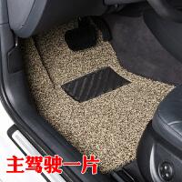 汽车丝圈脚垫专车专用定制防水防滑耐脏易洗速干可裁剪