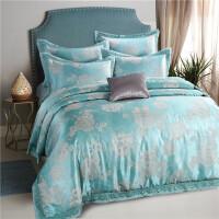 绚典家纺 欧式贡缎提花全棉四件套 纯棉被套床单1.8米床上用品