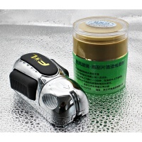 汽车雨刷修复器 无骨雨刮片修复通用型 胶条修复器汽车用品SN8265 其它