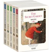 经典英文名著第三辑:秘密花园 柳林风声 鲁宾逊漂流记 绿山墙的安妮 绿野仙踪(英文版 套装共5册)配套英文朗读下载