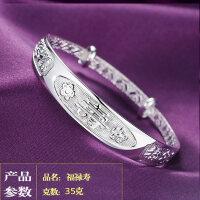 999银手镯女老�L祥款镯子简约女友送妈妈奶奶长辈生日礼物