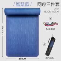 瑜伽垫初学者运动垫瑜伽毯 8mm(初学者)