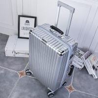 PC镜面拉杆箱男万向轮旅行箱女密码24寸26寸28寸托运密码箱行李箱