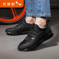 【领�幌碌チ⒓�120】商场同款红蜻蜓男鞋春季新款正品韩版透气运动休闲鞋板鞋断码清仓