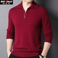 伯克龙男士纯羊毛衫 秋冬季新款100%羊毛针织衫男装韩版青中老年套头圆领毛衣 Z8057