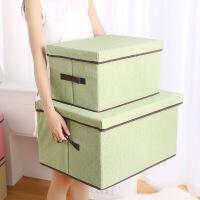 棉麻布艺收纳箱两件套衣服收纳盒杂物整理箱有盖玩具大号储物箱子 两件套一大一小