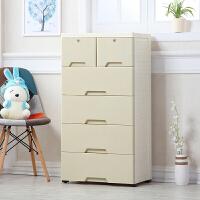 加厚塑料抽屉式收纳柜宝宝衣柜婴儿童整理箱卡通多层五斗储物柜子