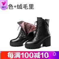 短靴女新款秋冬棉鞋粗跟靴子女高跟女靴加绒英伦风马丁靴