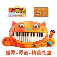 ?儿童早教电子钢琴比乐宝宝男女孩音乐玩具? +琴谱+精美礼盒