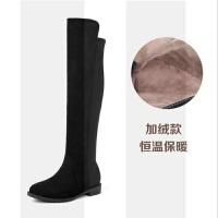 大码女靴40-43秋冬季平跟靴子大筒围胖粗腿长筒靴不过膝长靴41-43SN4887