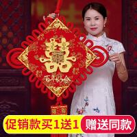 中国结挂件福字客厅大号 乔迁新房装饰结婚喜字壁挂玄关镇宅礼品