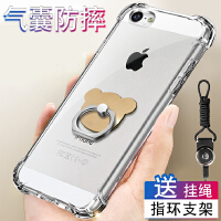 苹果5手机壳A1530保护套ipone se透明Phone5s防摔A1723平果5se