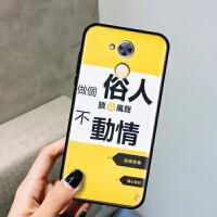华为荣耀6A手机壳honor6a硅胶DLI-AL10软壳荣誉6a硅胶保护壳潮款