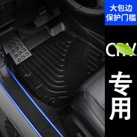 全TPE脚垫17款19款本田CRV脚垫全包围专用汽车内饰用品改装脚垫