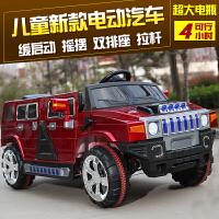 儿童电动车四轮宝宝摇摆汽车双排座遥控婴儿童车小孩玩具车可坐