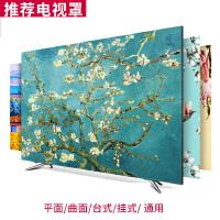 【支持礼品卡】电视机罩防尘罩套挂式55英寸65液晶电视机防尘盖布电视布艺 ka3