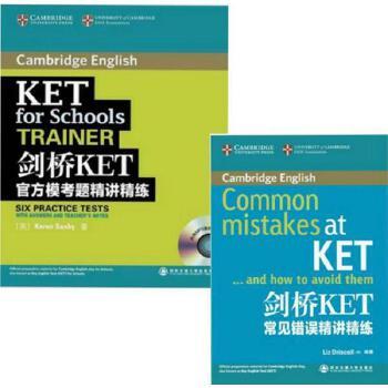 剑桥KET官方模考题精讲精练+剑桥KET常见错误精讲精练 套装2本