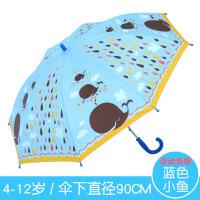 【支持礼品卡】儿童雨伞男女幼儿园小孩学生公主晴雨两用伞宝宝长柄儿童伞 jr5
