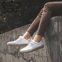 玛菲玛图小白鞋女真皮软妹鞋子新款 季百搭休闲板鞋女厚底复古女鞋设计师女鞋3782-20B