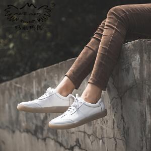 玛菲玛图小白鞋女真皮软妹鞋子新款 季百搭休闲板鞋女厚底复古女鞋设计师女鞋M19813782T20B