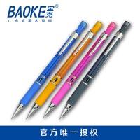 文具自动铅笔0.5mm活动铅笔素描笔彩色儿童小学生铅笔正品 混色