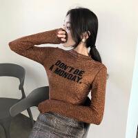 韩国秋冬新款亮晶晶个性字母印花半高领长袖打底衫T恤上衣女