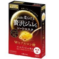 日本 Utena佑天兰玻尿酸美容液果冻面膜3片