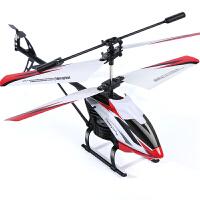 遥控飞机耐摔王遥控飞机无人直升机儿童玩具飞机模型耐摔摇控充电超长续航飞行器A