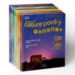 美自然诗集:汉英对照 (美)J・帕特里克・刘易斯,Abby F. Yehenola 张原平 和 97875349895