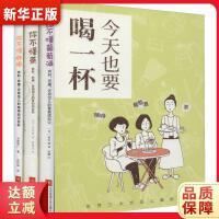 你不懂咖啡:有料、有趣、�有范�旱目Х戎��R百科,江�K文�出版社9787539975276【新�A��店,正版�F�】