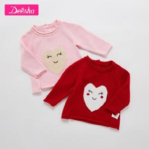 笛莎童装女童婴童宝宝装针织衫2018秋季新款女宝宝儿童套头针织衫