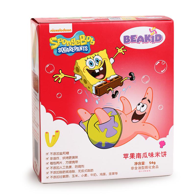 美国Beakid海绵宝宝儿童苹果南瓜米饼果蔬米饼进口零食54g