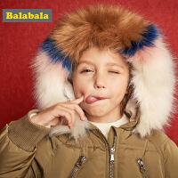 巴拉巴拉儿童羽绒服女童秋冬新款小童宝宝公主连帽长款外套厚