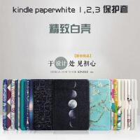 【包邮】白色kindle paperwhite1/2/3 保护套亚马逊 958/899保护壳 KPW 超薄 皮套文艺男