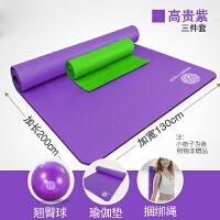 双人瑜伽垫子加厚加宽加长健身垫瑜珈垫防滑儿童舞蹈垫子