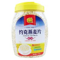约克 即冲全粒燕麦片 多种款式可选 方便速食燕麦学生营养早餐谷物零食